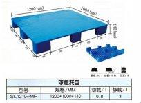 塑料托盘 川字平板1200×100