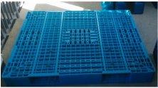 塑料托盘|双面网格1400×1