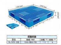 塑料托盘|双面网格1200×1